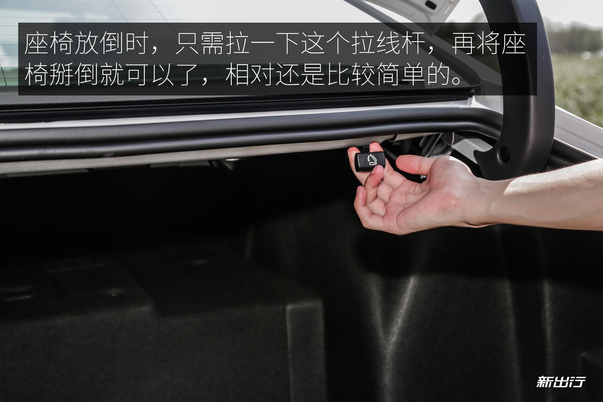 与迈锐宝xl混动版一样,君越混动版也同样没有配备备胎,打开行李箱