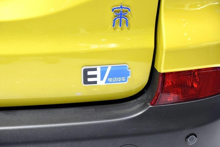 比亚迪宋EV-(3).jpg