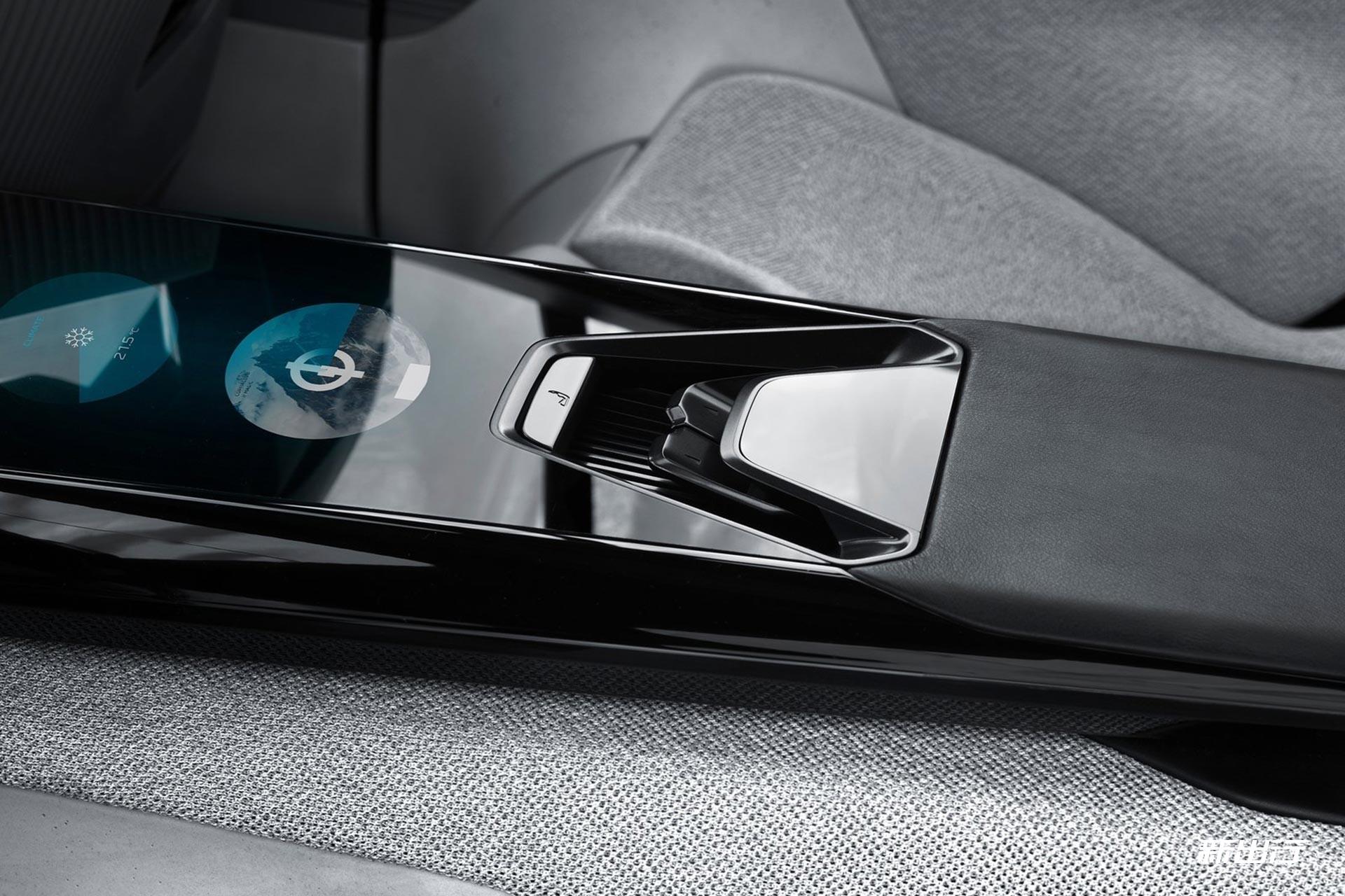 Peugeot-Instinct_Concept-2017-1600-2f.jpg