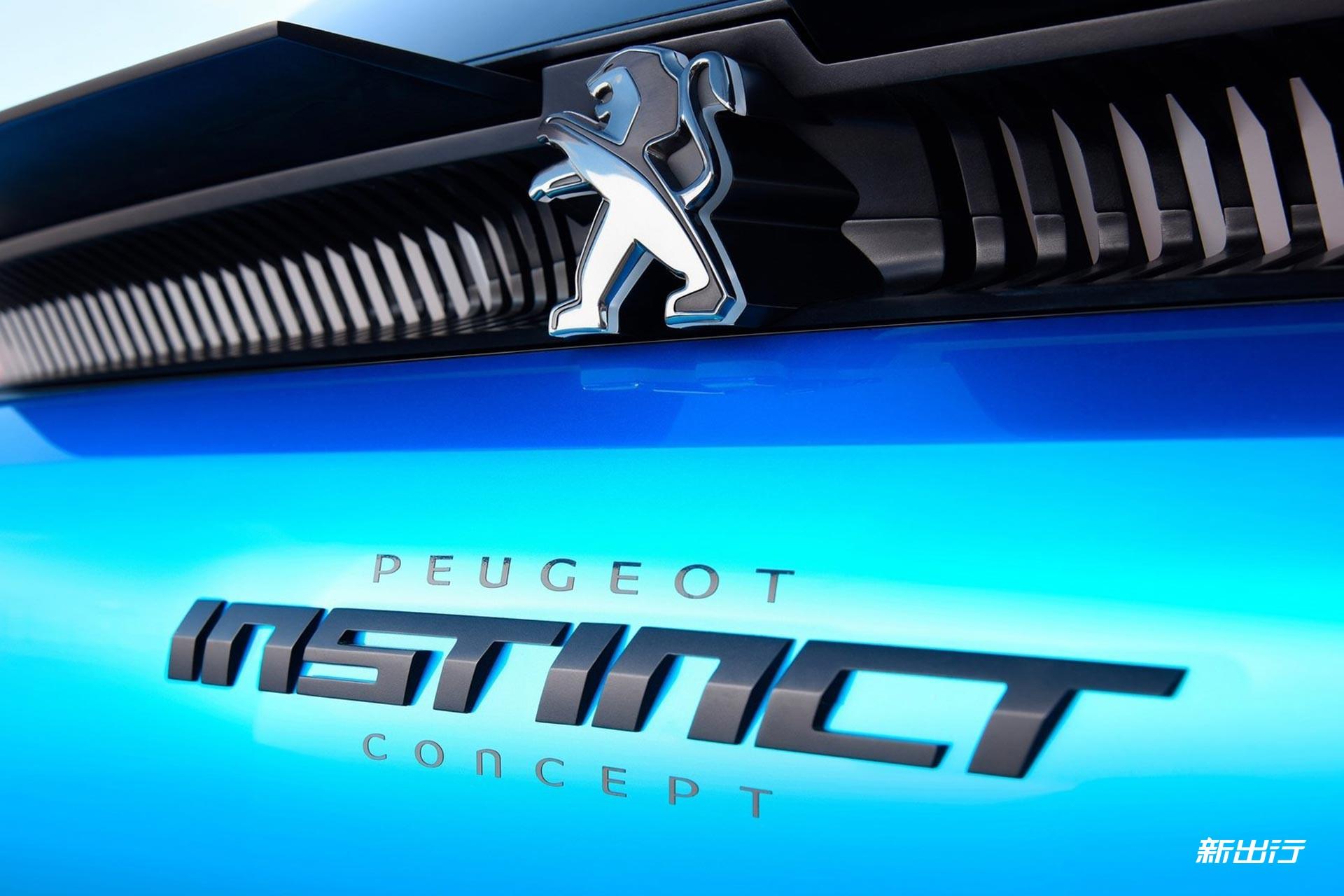 Peugeot-Instinct_Concept-2017-1600-39.jpg