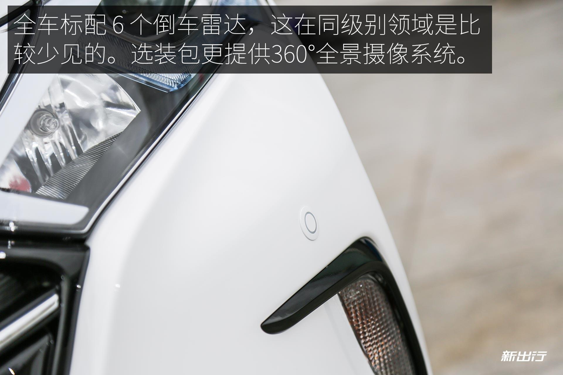 BYD_Qin_100_WG_08_01.jpg
