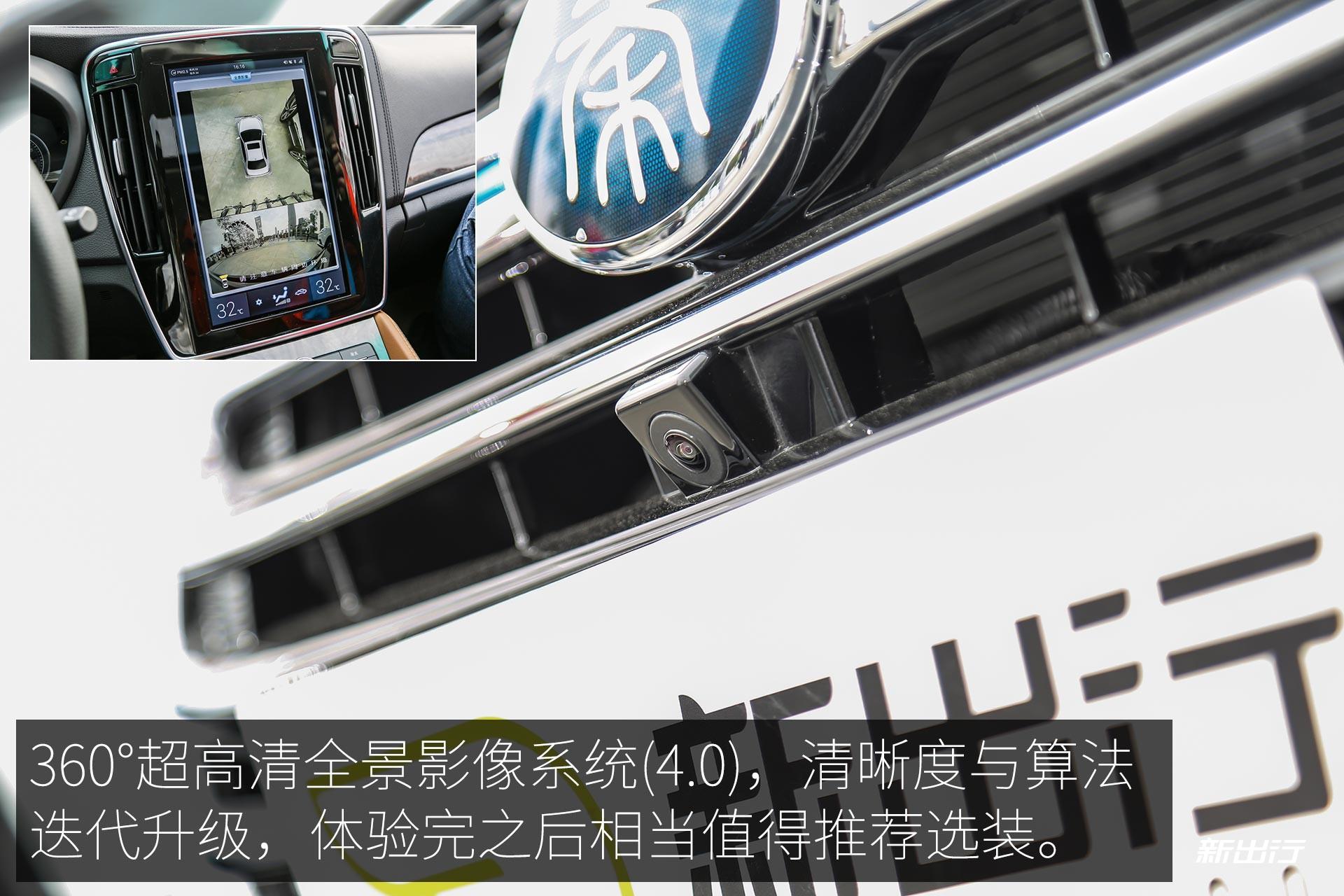 BYD_Qin_100_WG_09_01.jpg