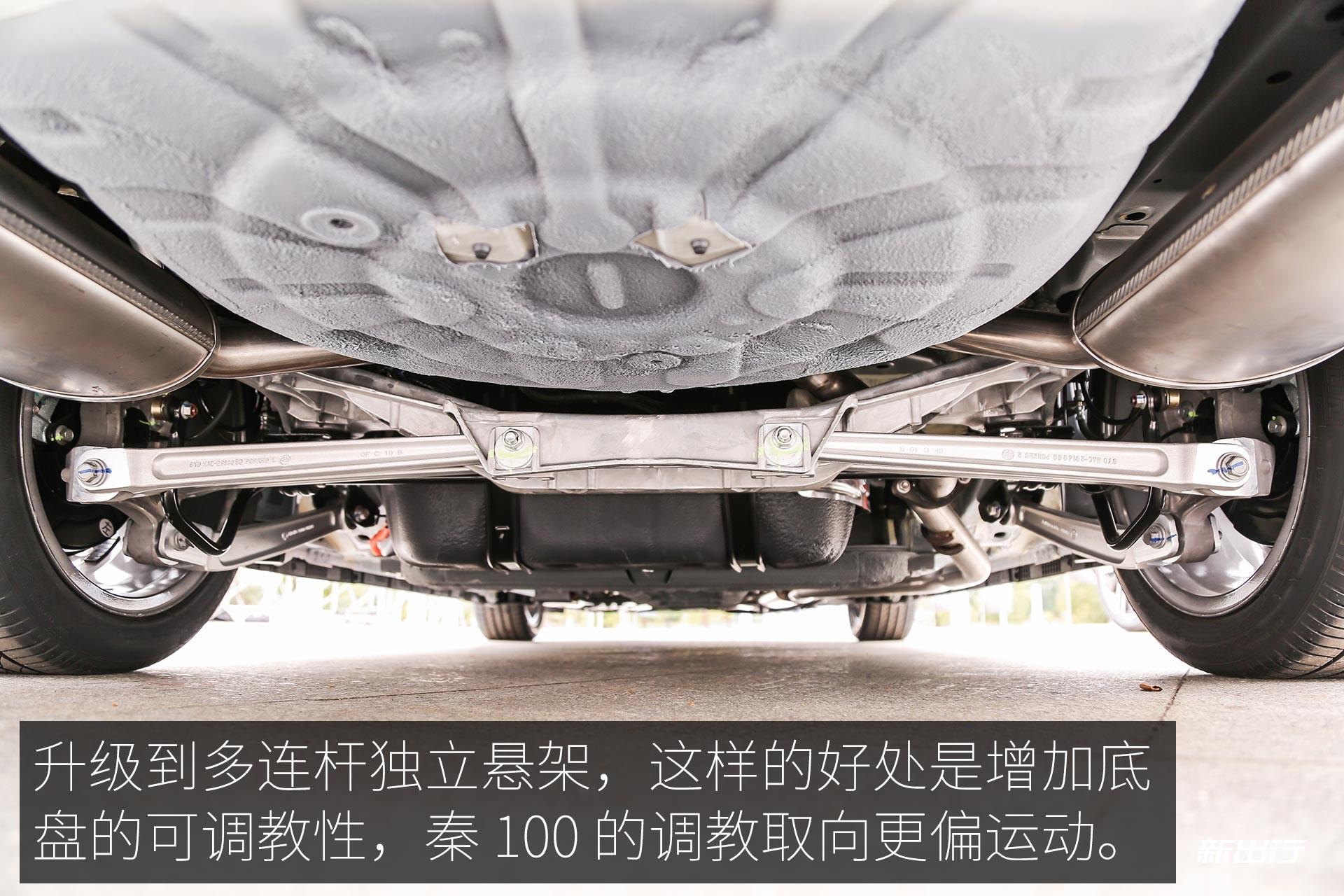 BYD_Qin_100_WG_16_01.jpg