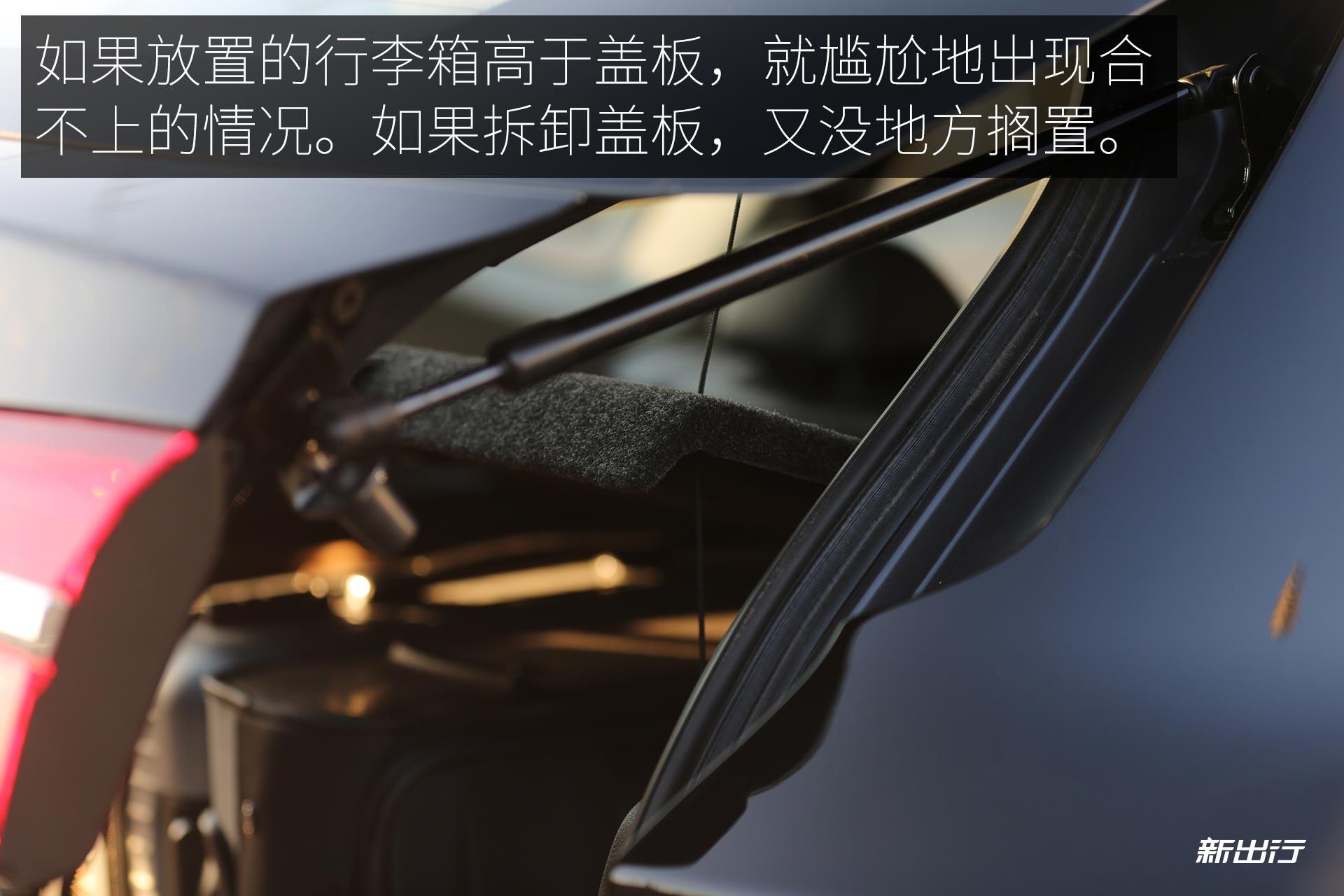 Rowe_eRX5_PHEV_KJ_27_01.jpg
