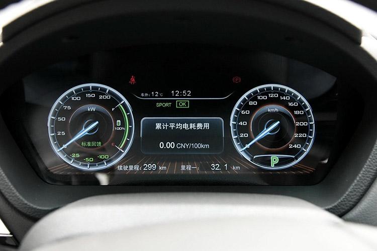 比亚迪秦EV300-(2).jpg