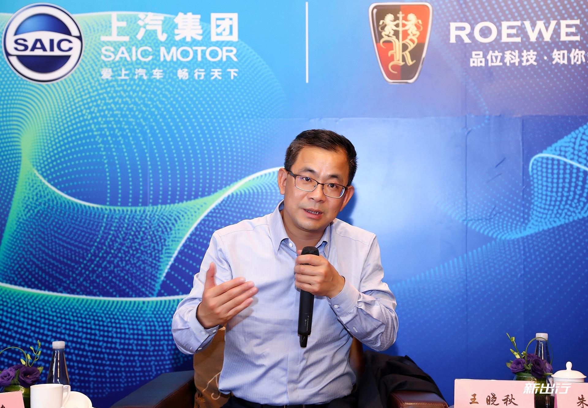 上汽集团副总裁、上汽乘用车公司总经理-王晓秋.jpg