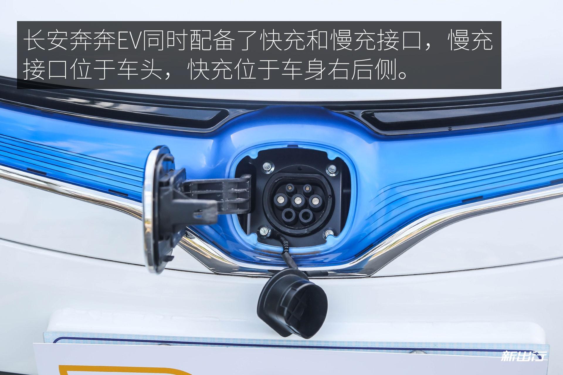 11-新出行5辆微型电动车横评.jpg
