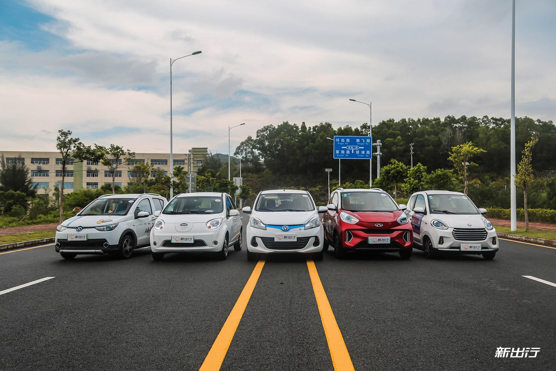 5款热门纯电动微型车横评 奔奔EV综合第一