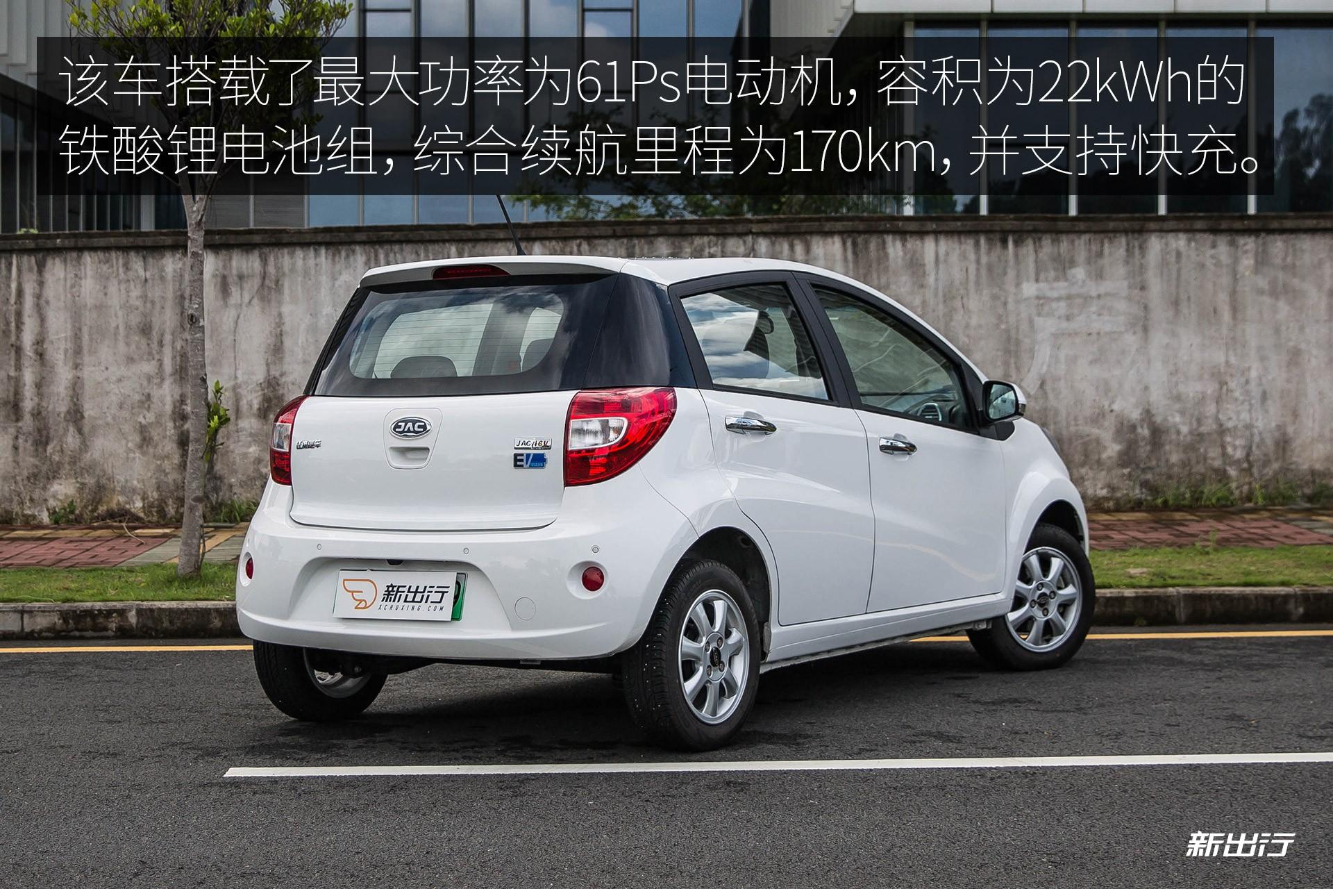 江淮iEV6E-1.jpg
