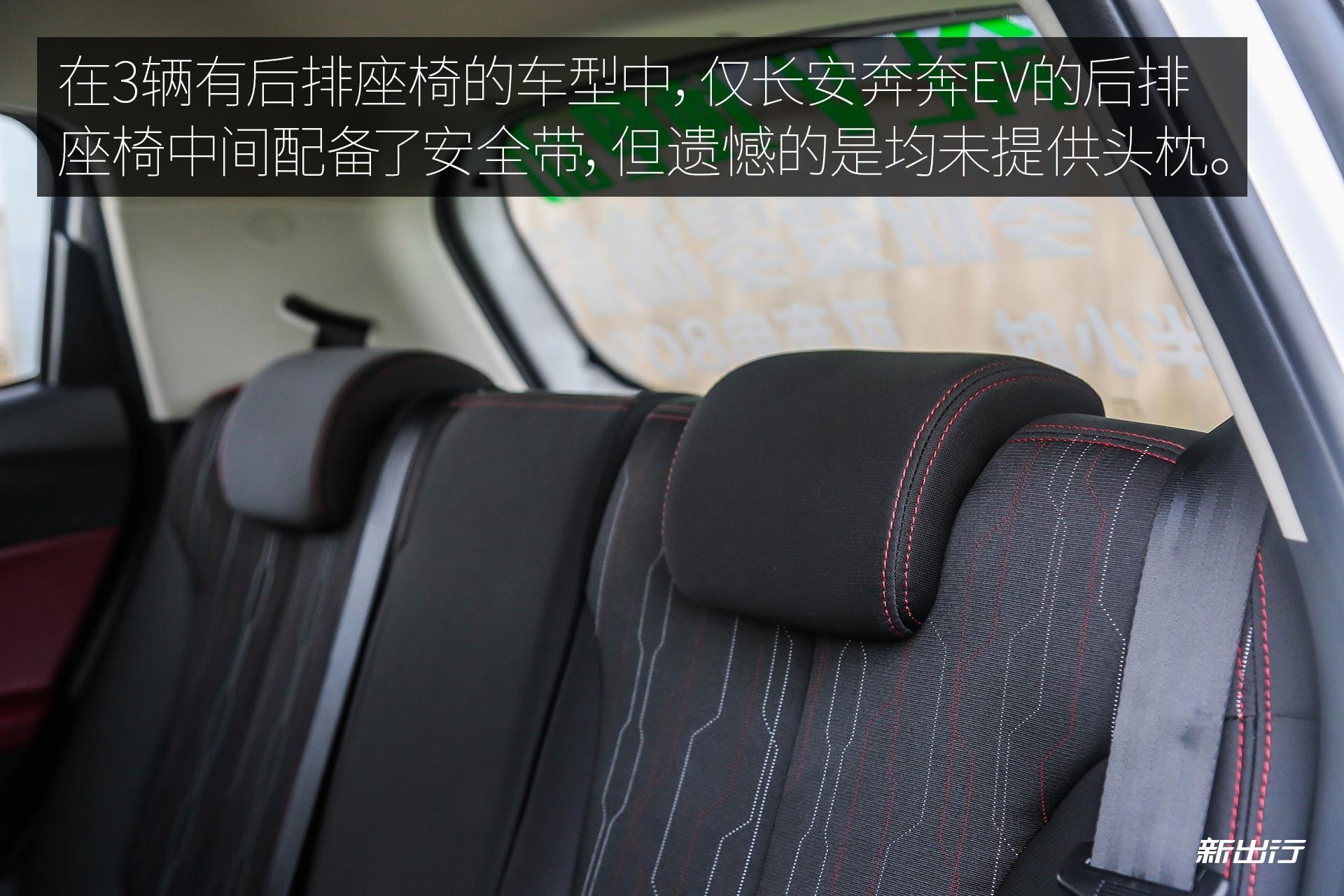 后排安全带和头枕.jpg