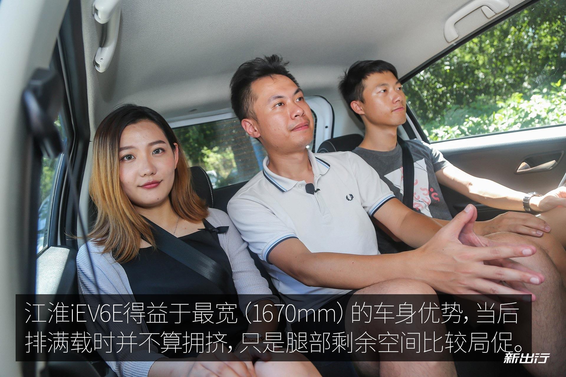 江淮iEV6E后排满载.jpg