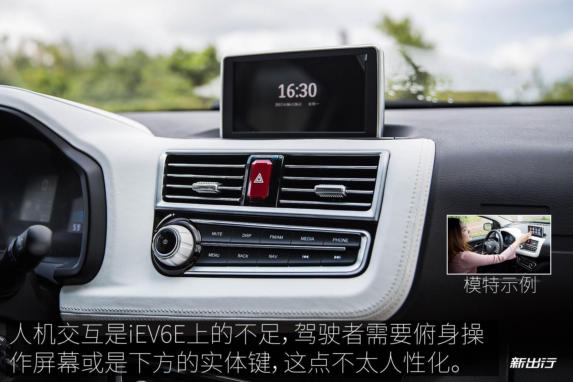 五车对比_多媒体系统对比_江淮iEV6E_02.jpg