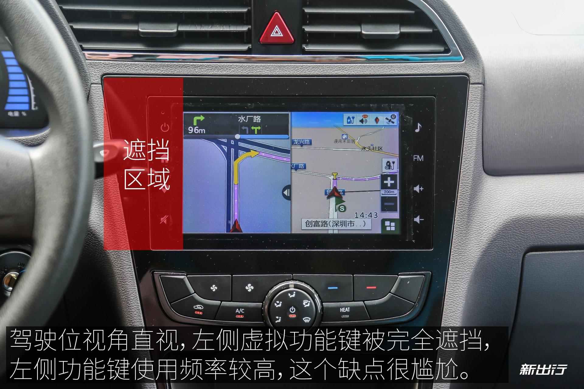 五车对比_多媒体系统对比_北汽EC180_02.jpg