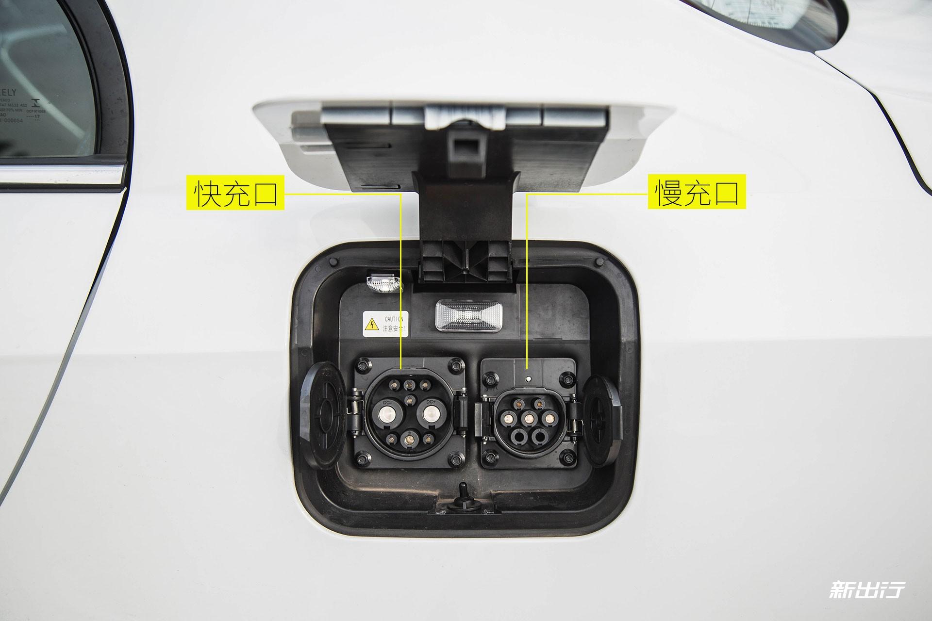 18-吉利帝豪EV300深度评测体验.jpg