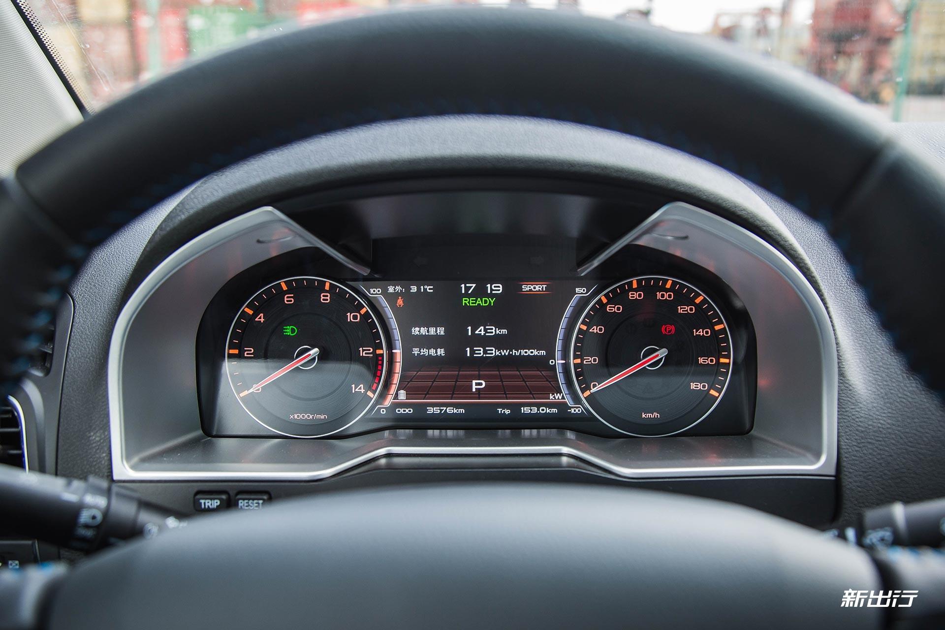 34-吉利帝豪EV300深度评测体验.jpg