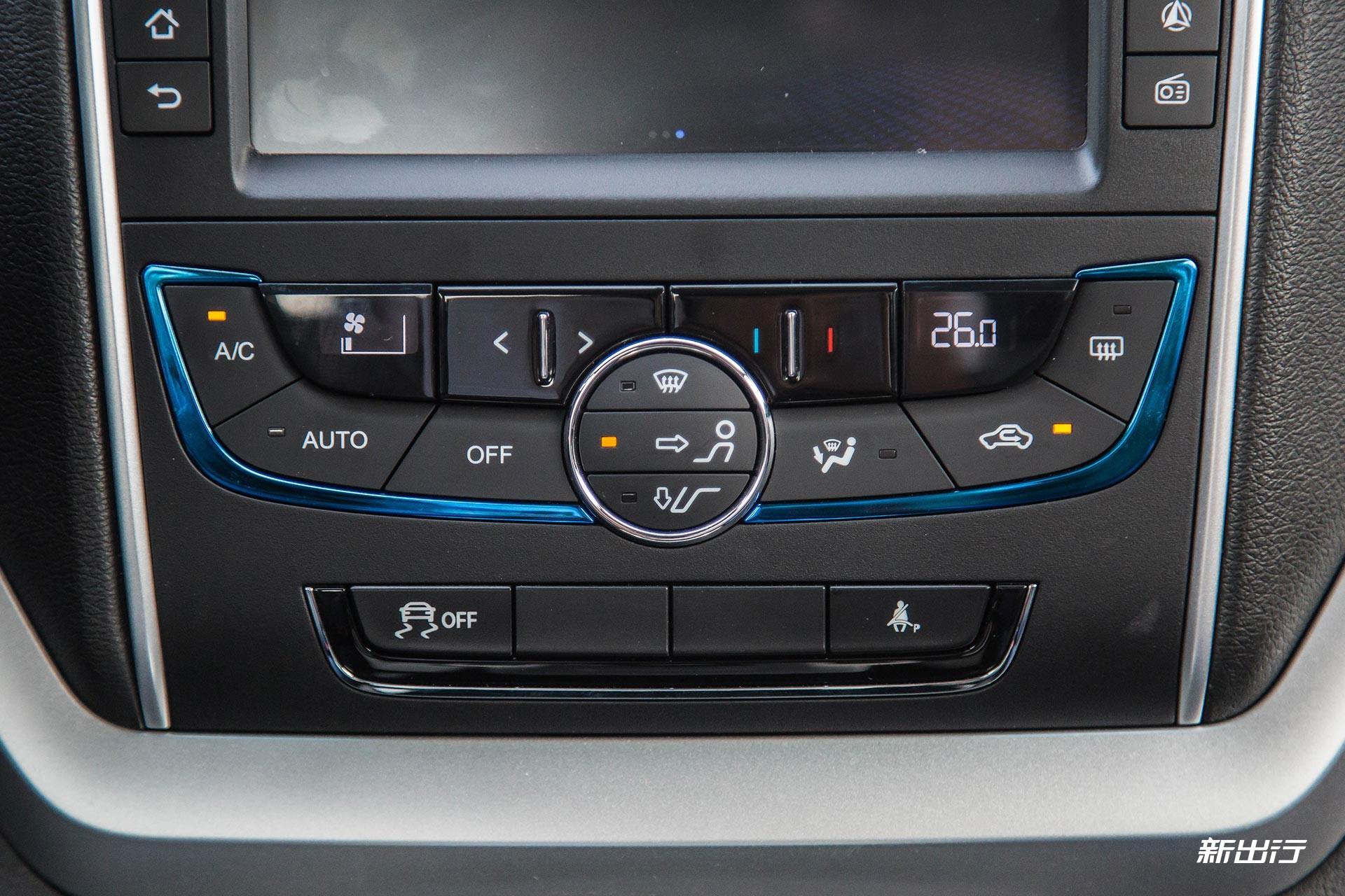40-吉利帝豪EV300深度评测体验.jpg