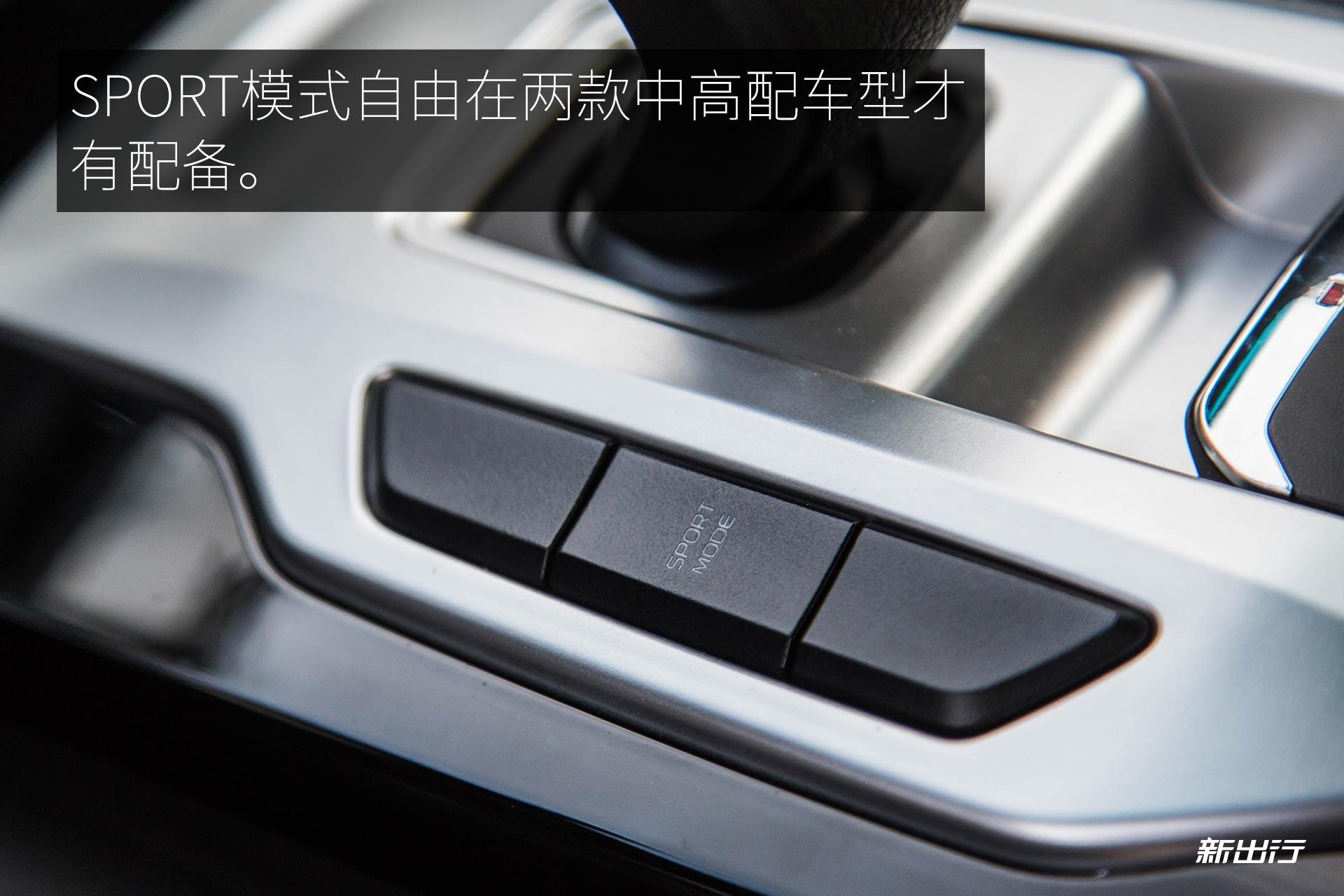 43-吉利帝豪EV300深度评测体验.jpg