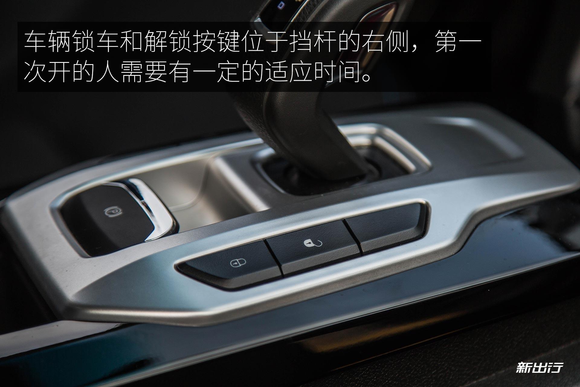 44-吉利帝豪EV300深度评测体验.jpg