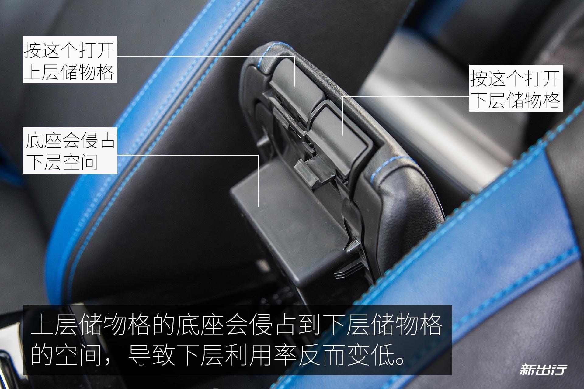 56-吉利帝豪EV300深度评测体验.jpg