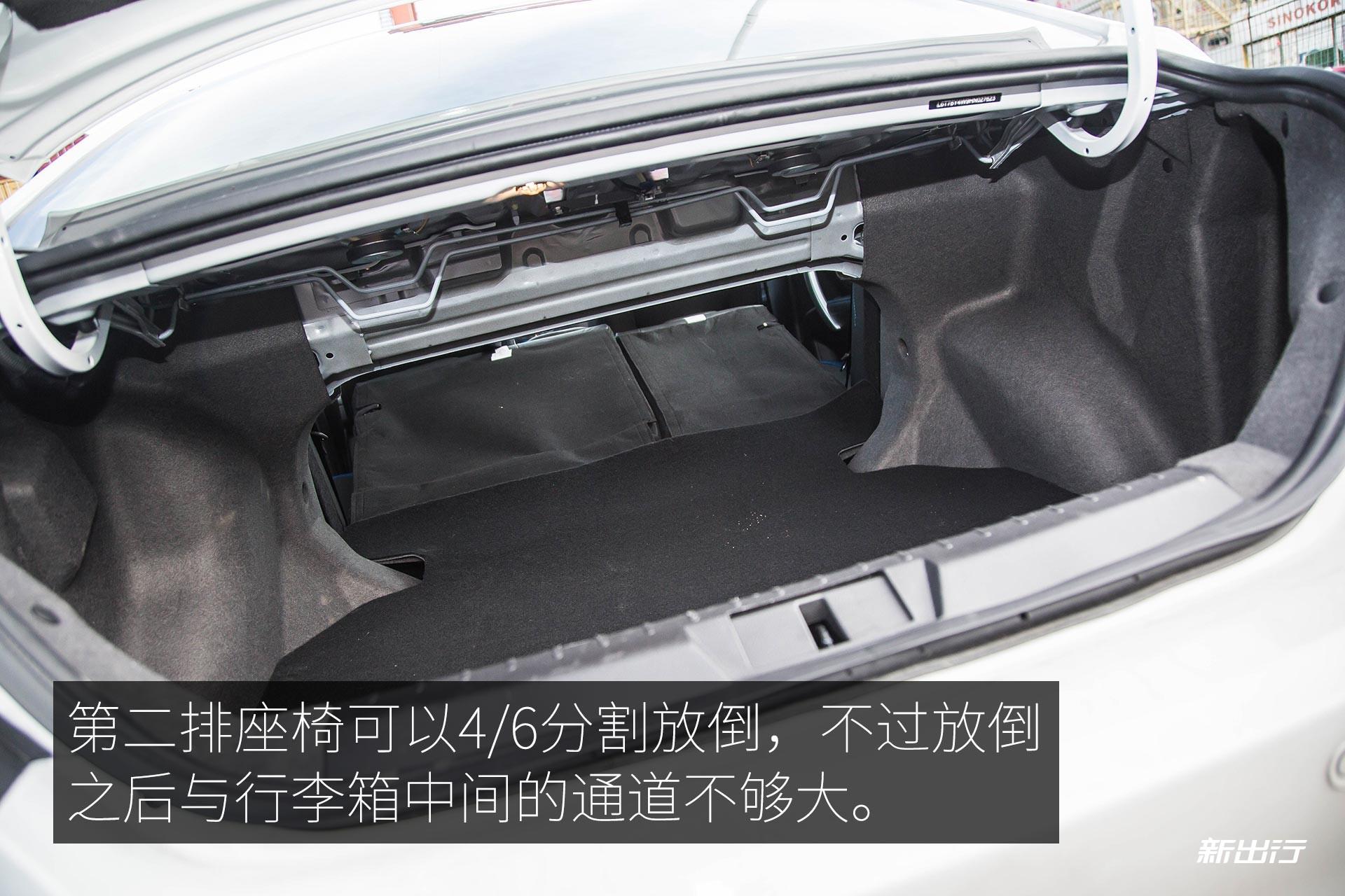 62-吉利帝豪EV300深度评测体验.jpg