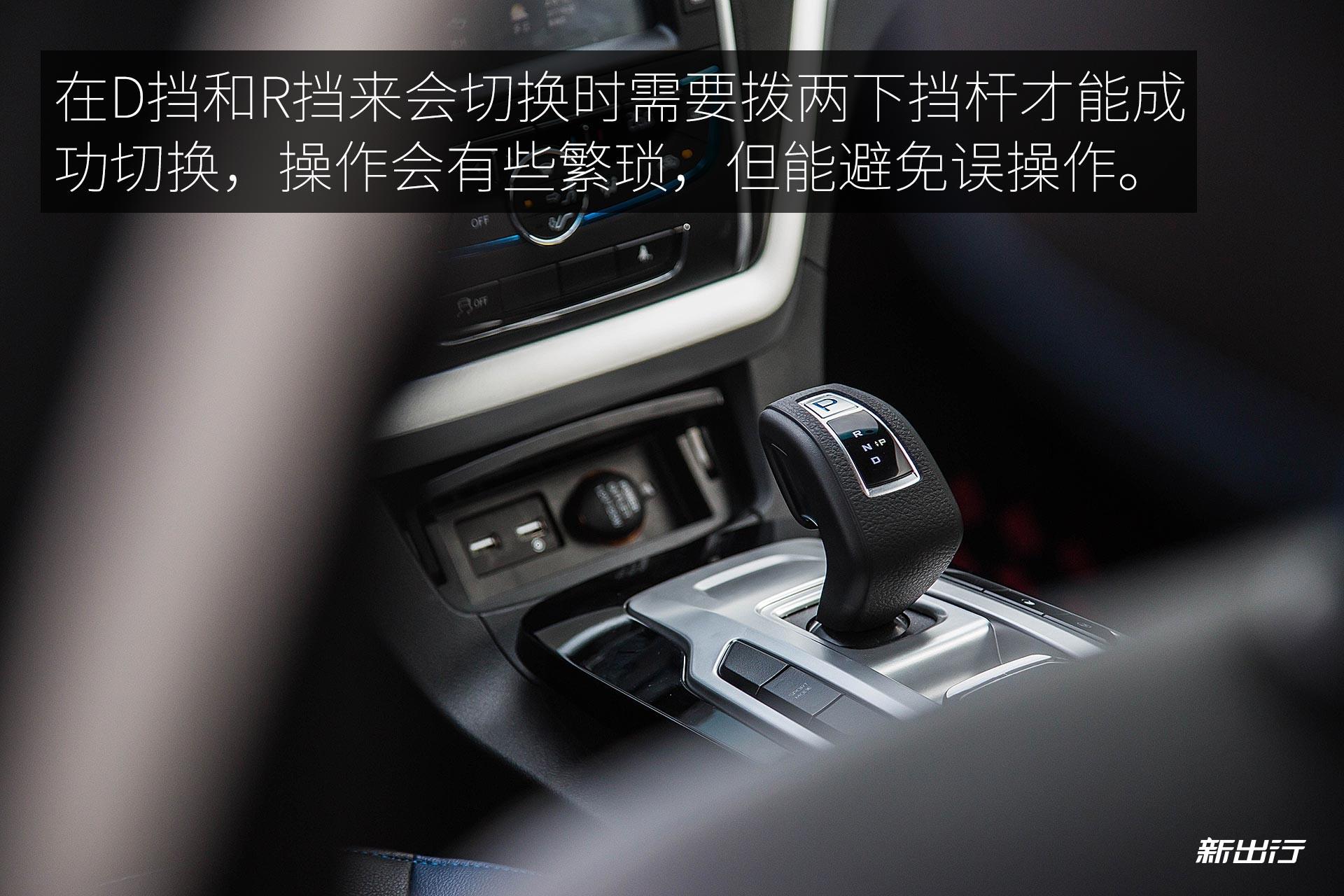 72-吉利帝豪EV300深度评测体验.jpg