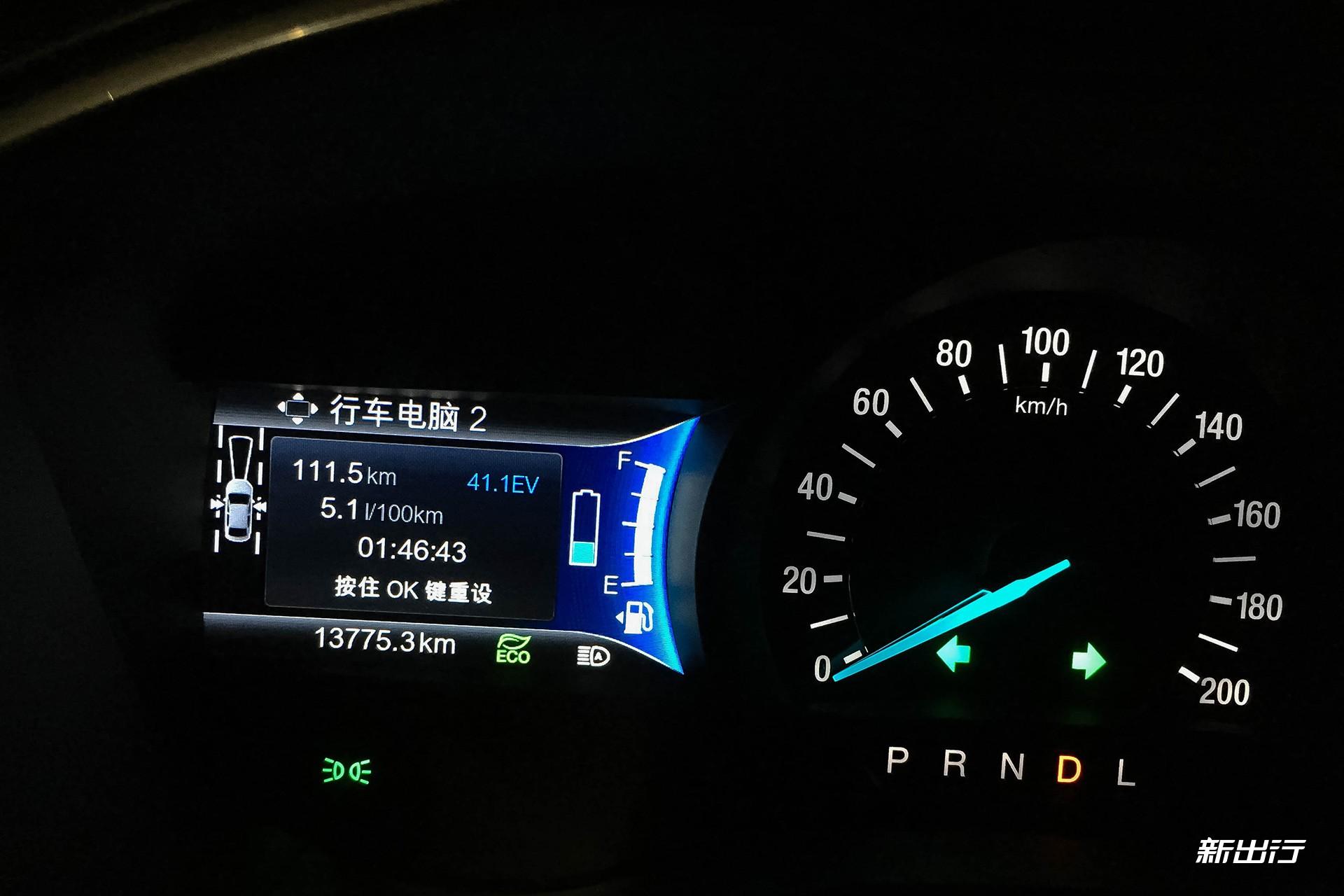 7-福特蒙迪欧混动版油耗测试.jpg