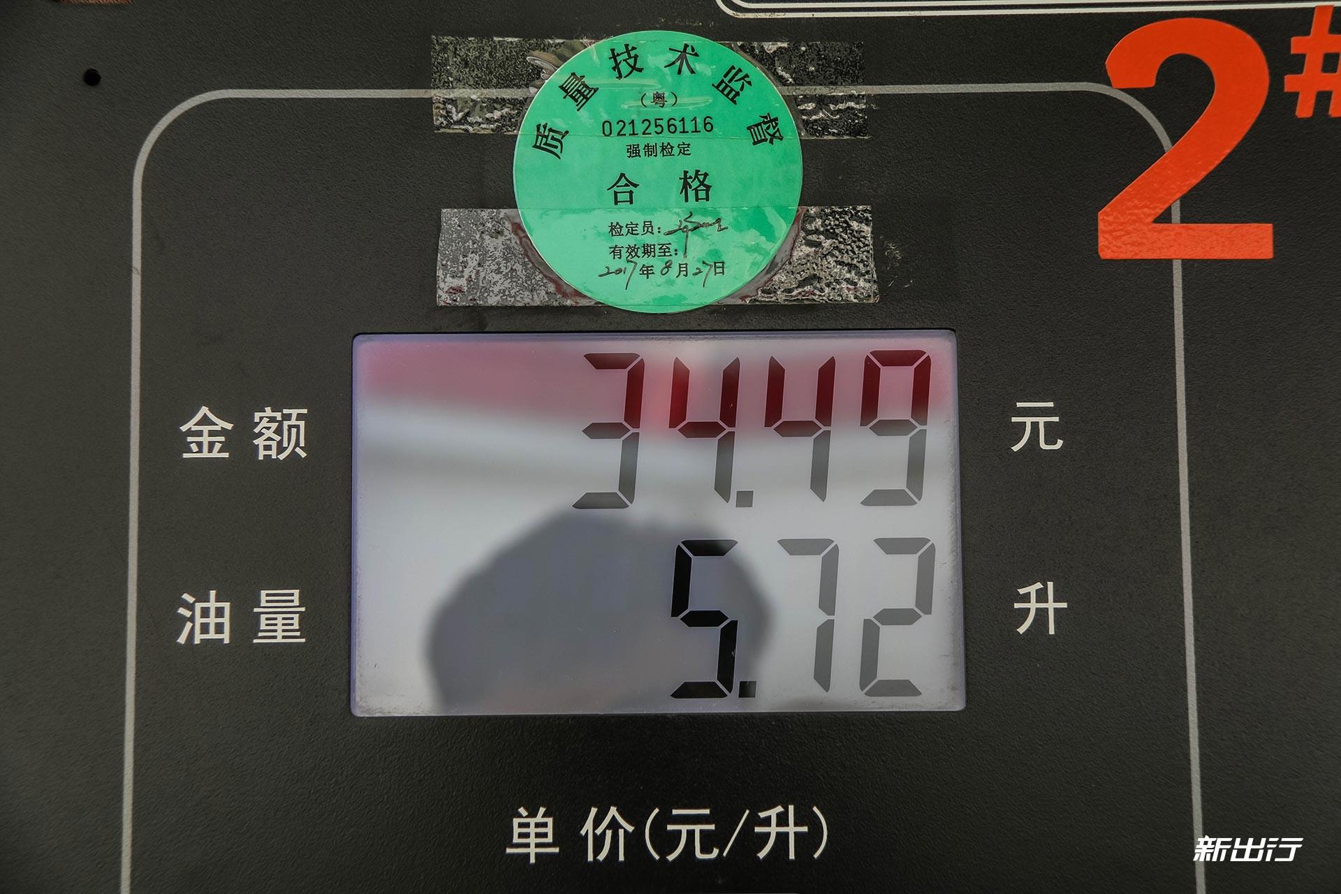 13-福特蒙迪欧混动版油耗测试.jpg
