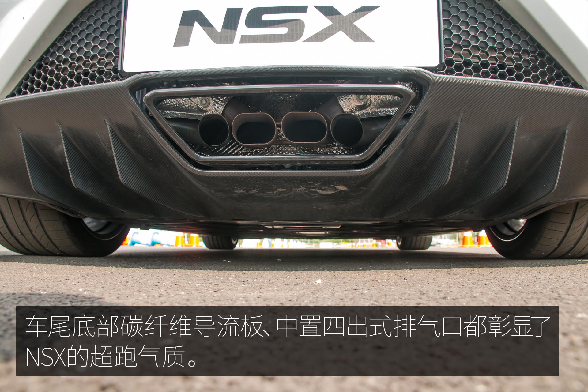 NSX 排气管.jpg