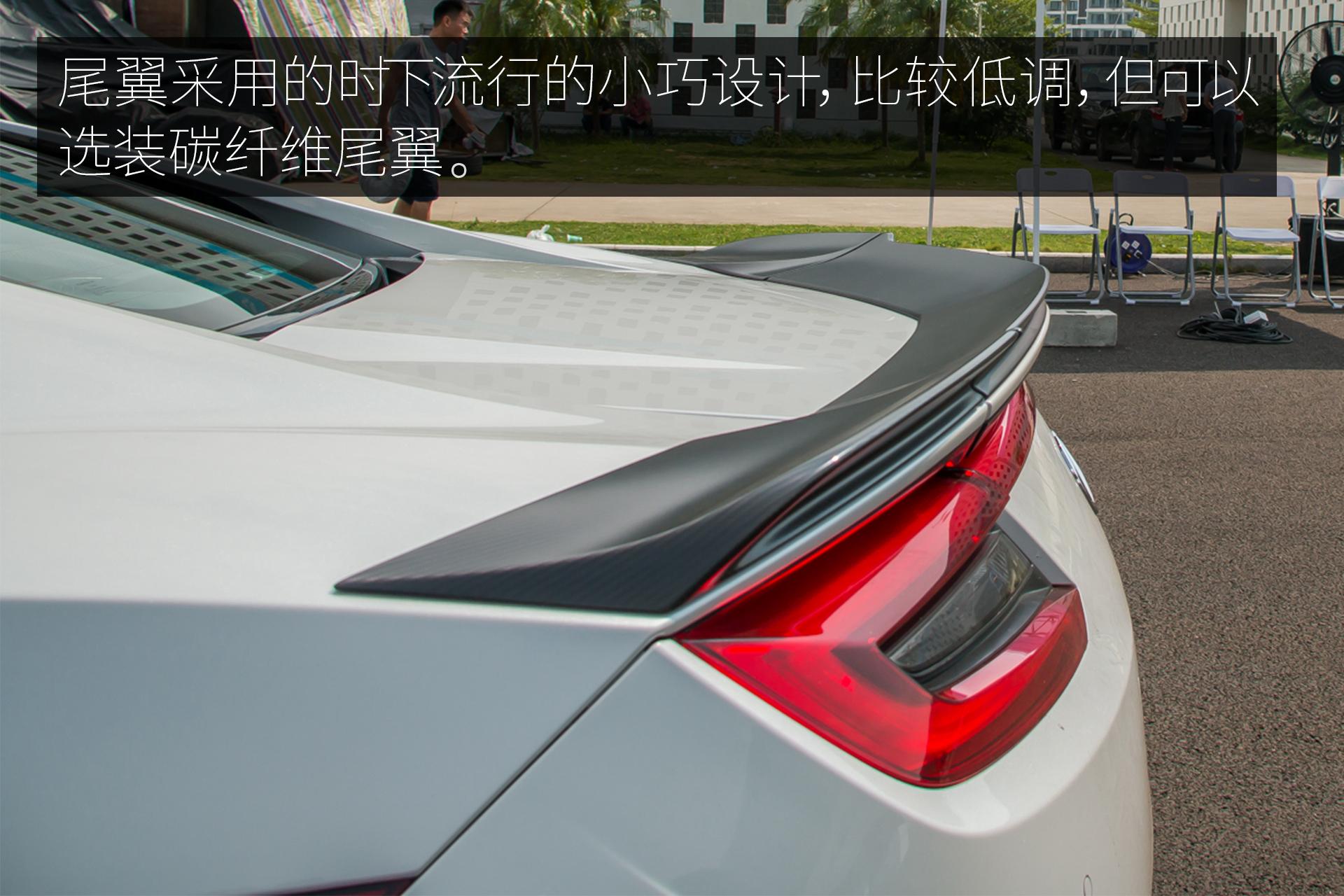 NSX 碳纤维尾翼.jpg