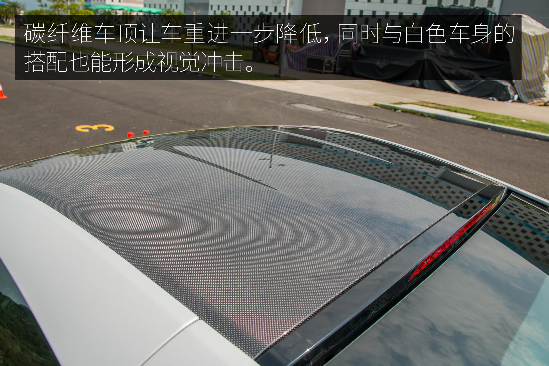 NSX车顶.jpg