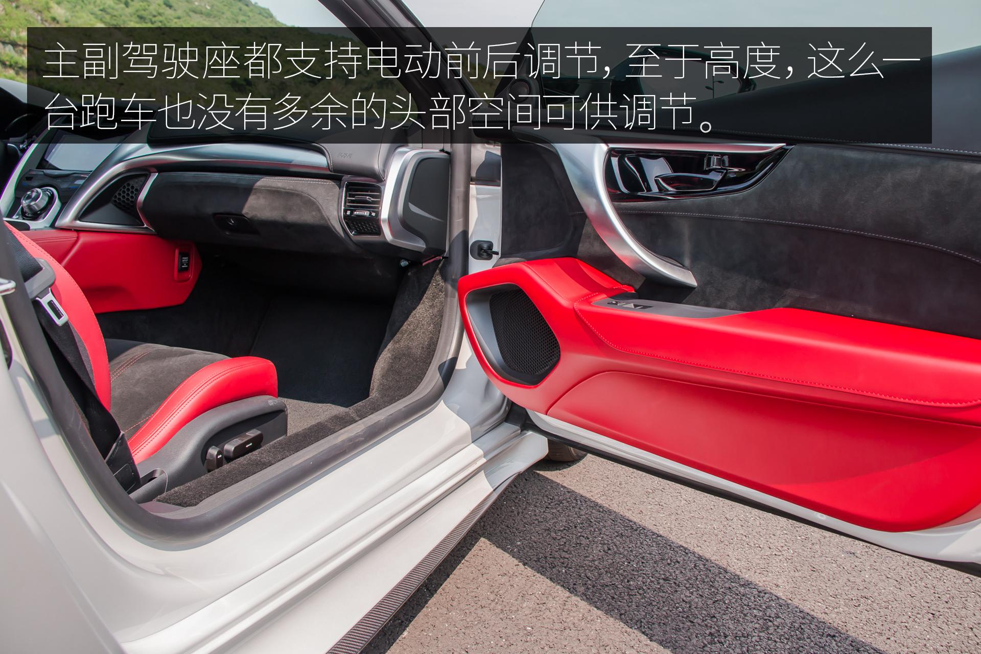 NSX驾驶座.jpg