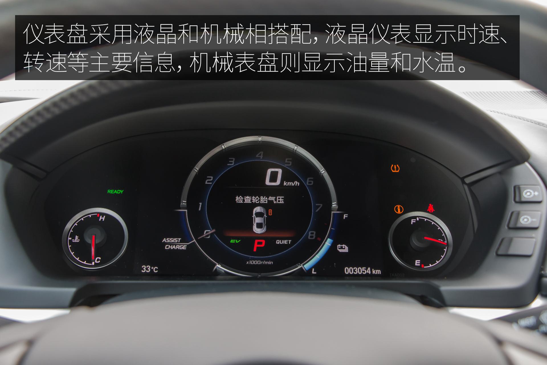 NSX仪表盘.jpg