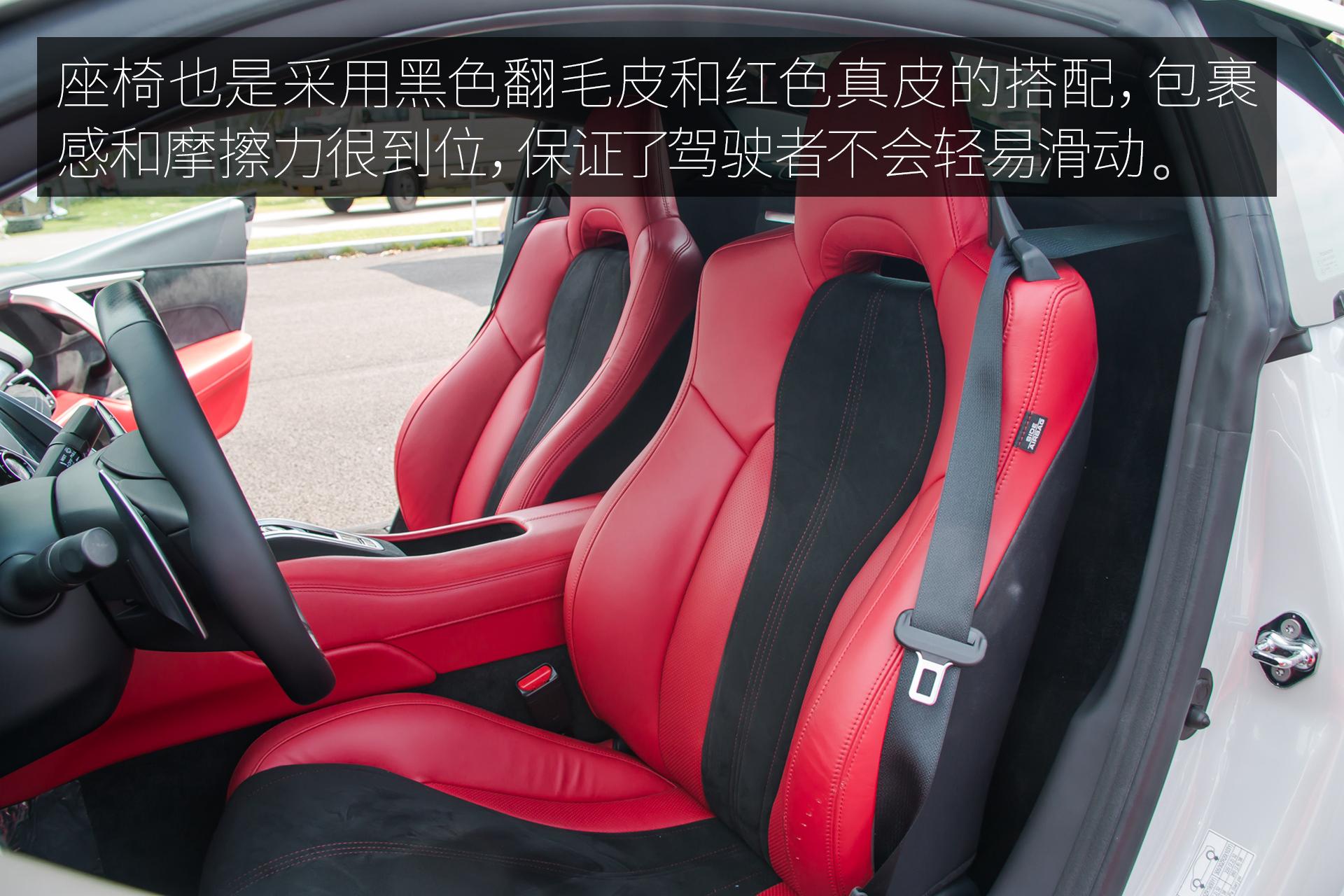 NSX座椅材质.jpg