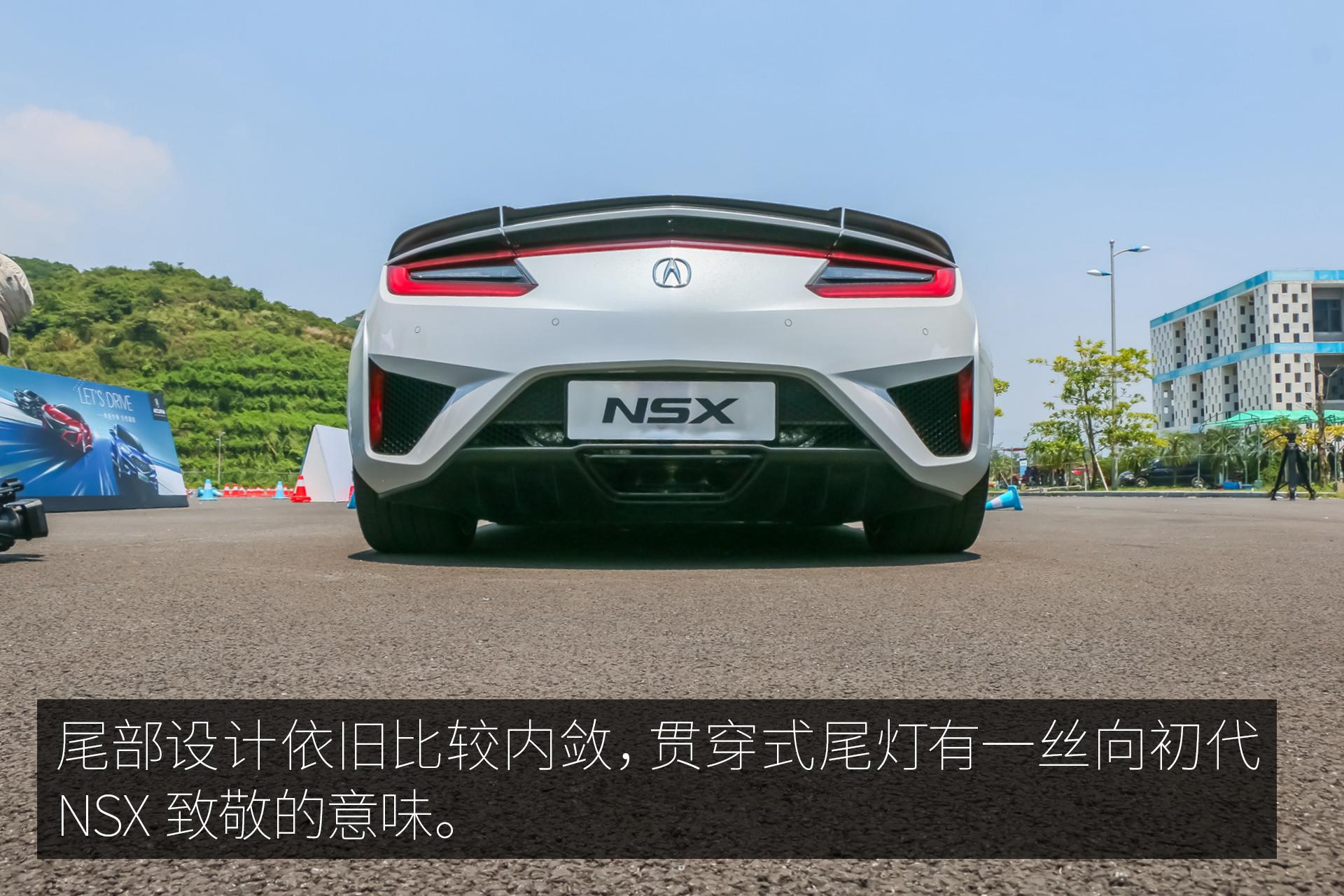 NSX尾灯-1.jpg