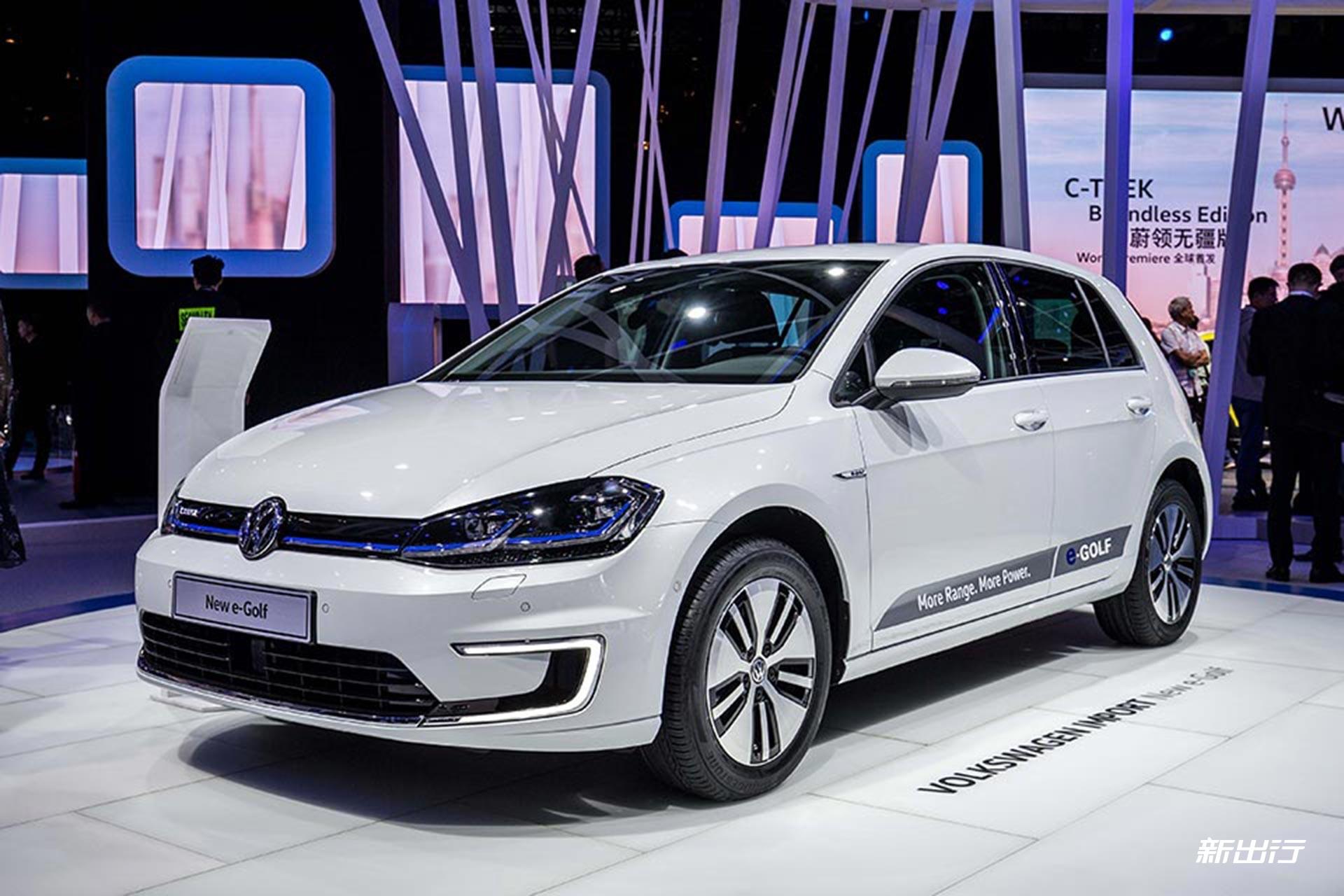 1-大众进口汽车新款e-Golf.jpg