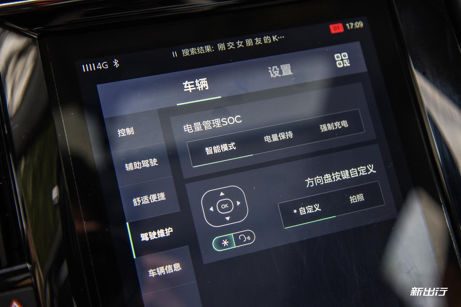 39-荣威eRX5深度体验.jpg