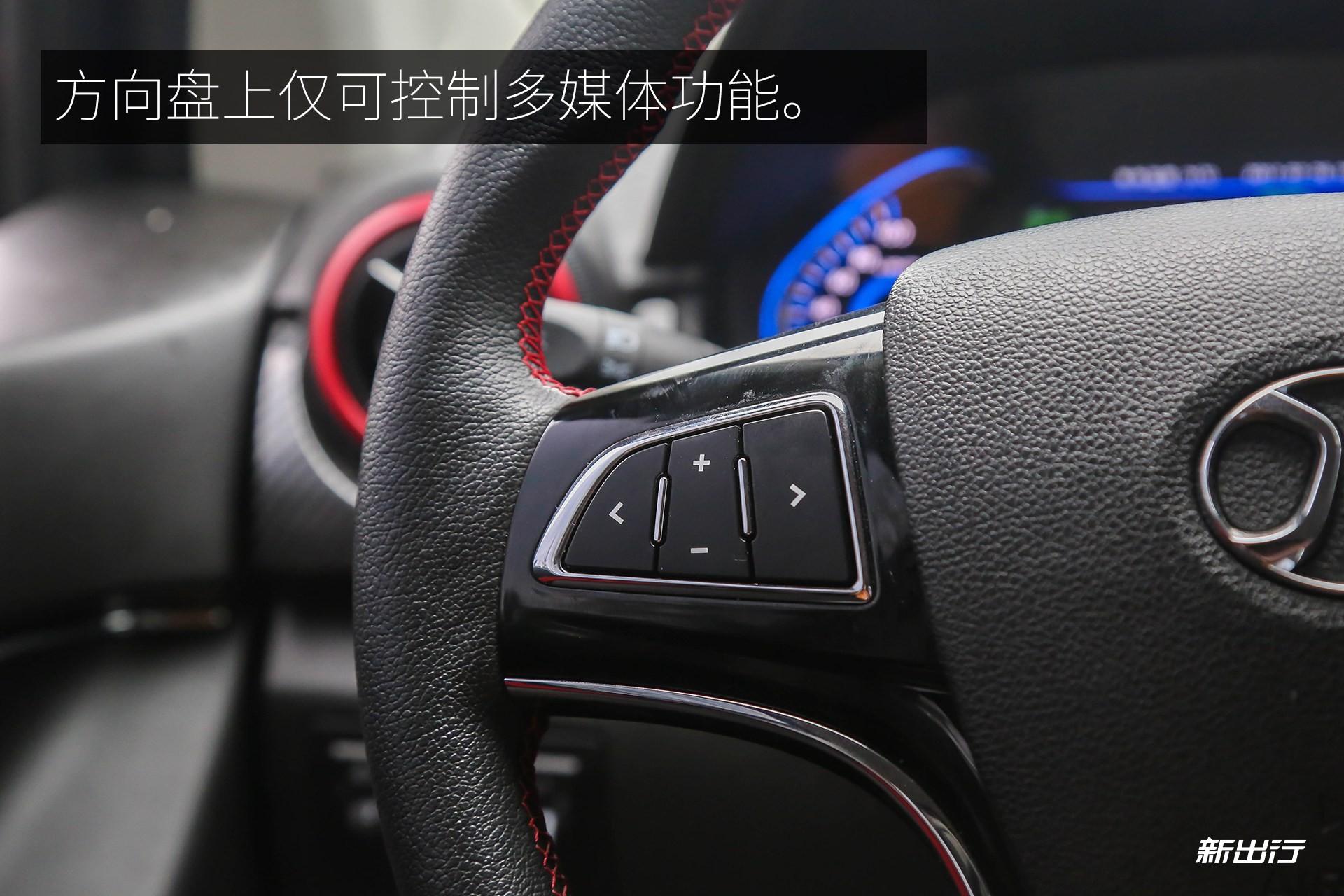 北汽ex260内饰4.jpg