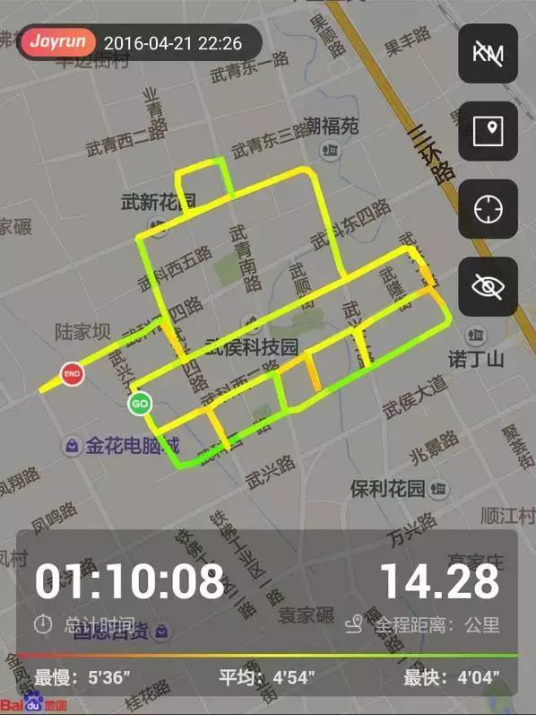 跑步轨迹坦克.jpg