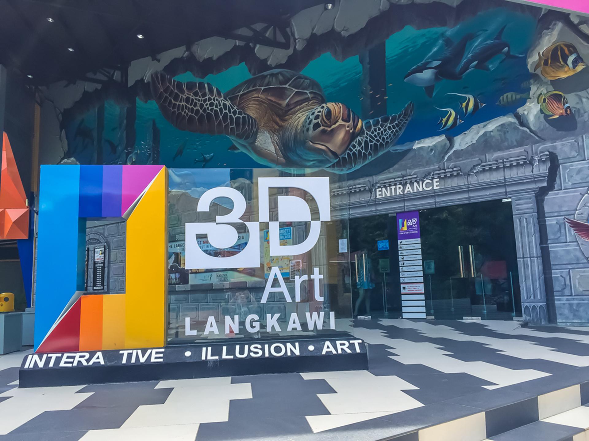 3D博物馆.jpg