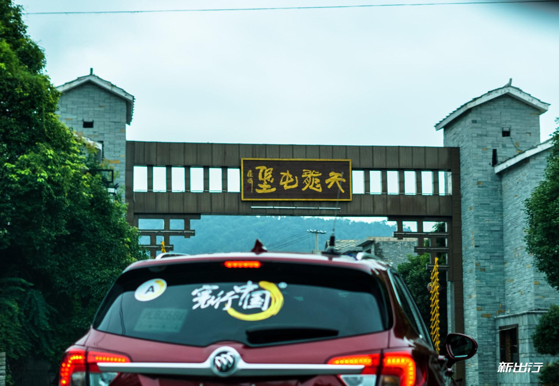 全新君威30H-5.jpg