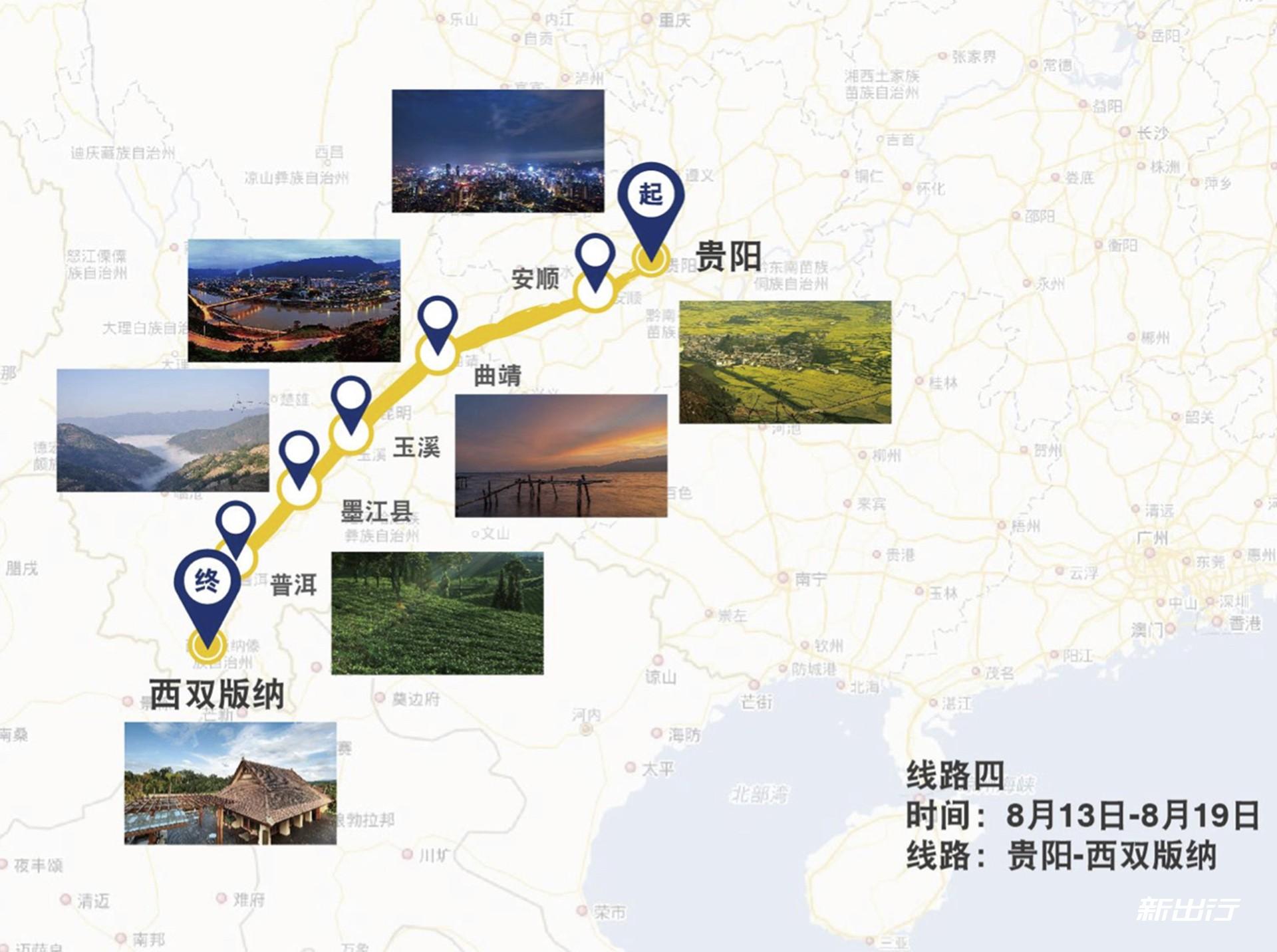 """""""寰行中国""""2017别克·中国文化之旅(贵阳-西双版纳).jpg"""