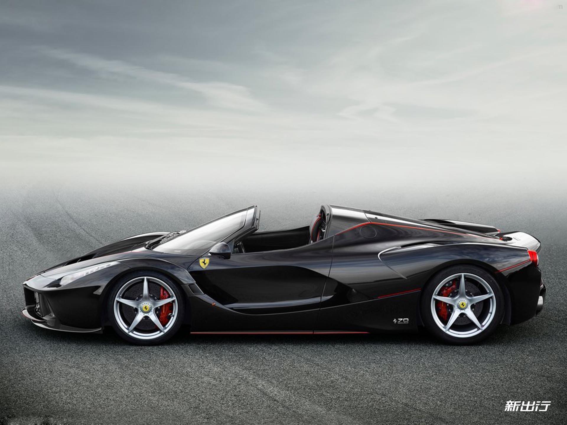 Ferrari-LaFerrari_Aperta-2017-1024-04.jpg
