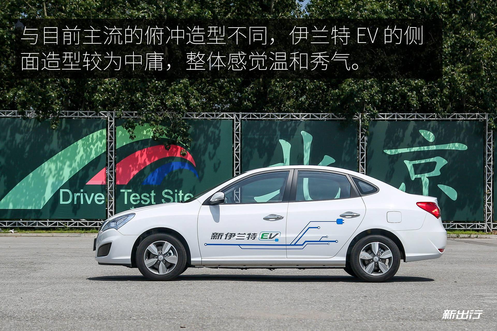 韩国来的低调新人 北京现代伊兰特 ev 试驾体验