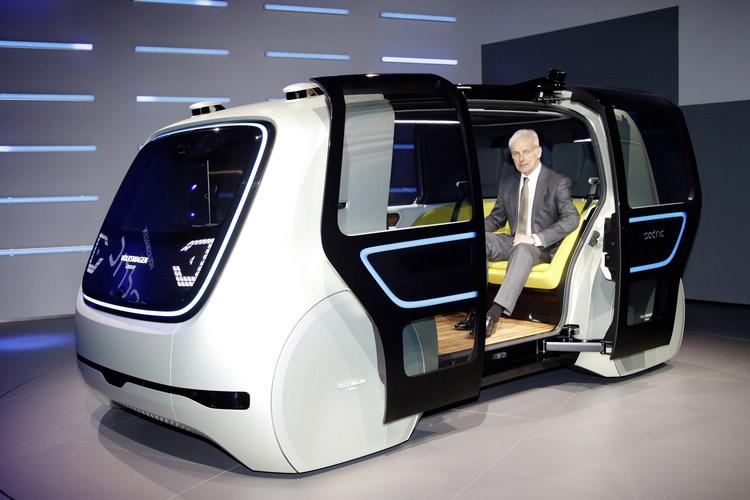 大众Sedric Concept概念车.jpg
