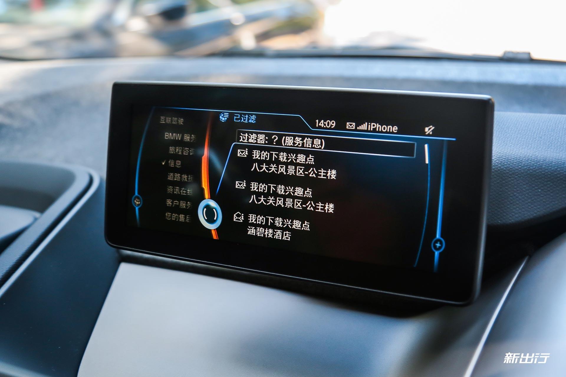 28-开着宝马i8和i3在青岛走街串巷劈山路.jpg