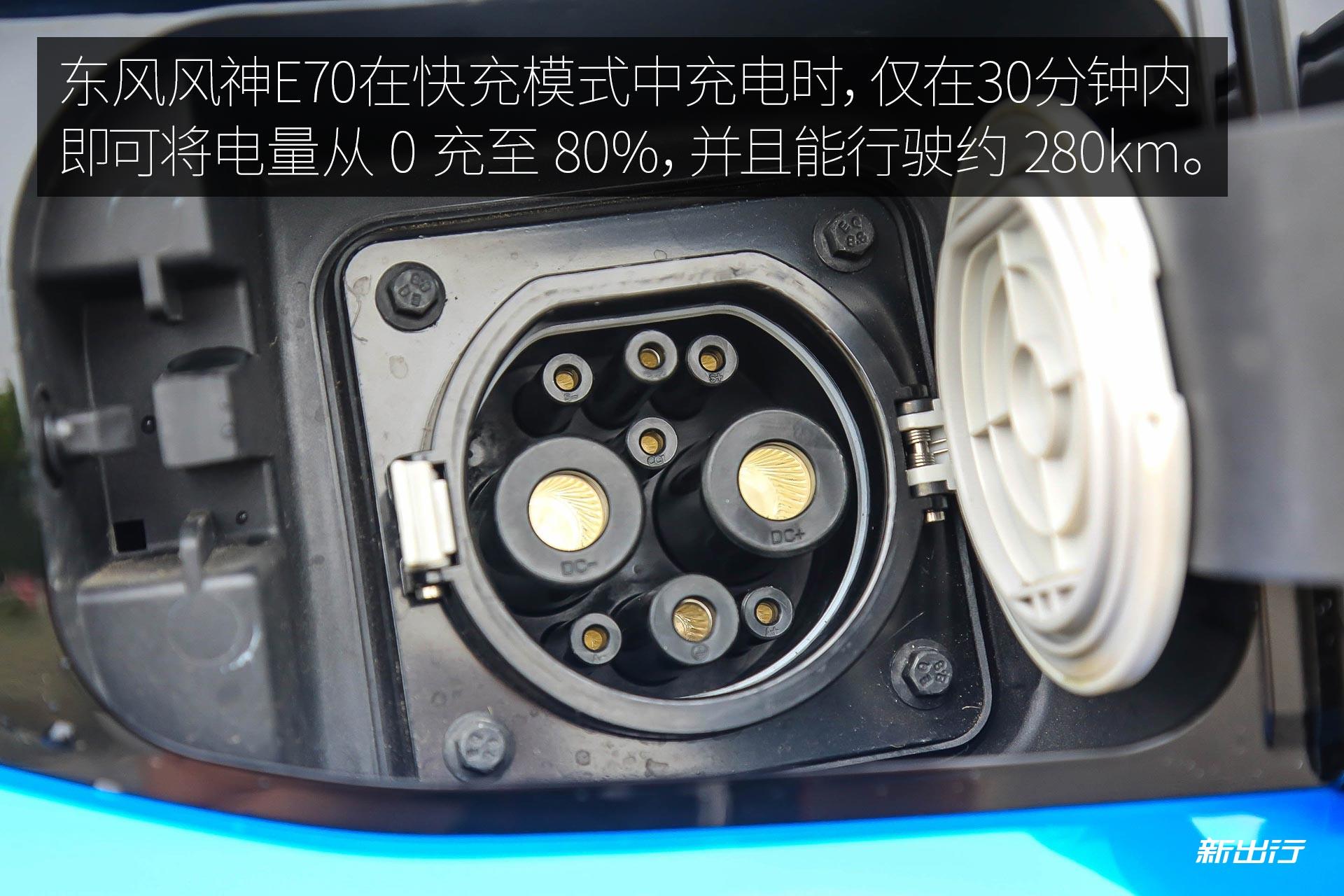 的两侧设计了隐藏式的充电接口,其中左边的为快充接口,右边的是慢充接