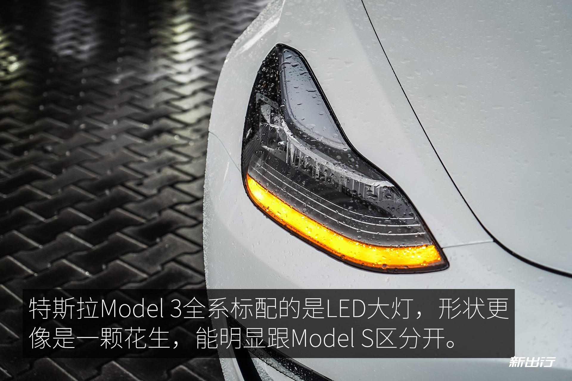 7-特斯拉-Model-3-体验.jpg