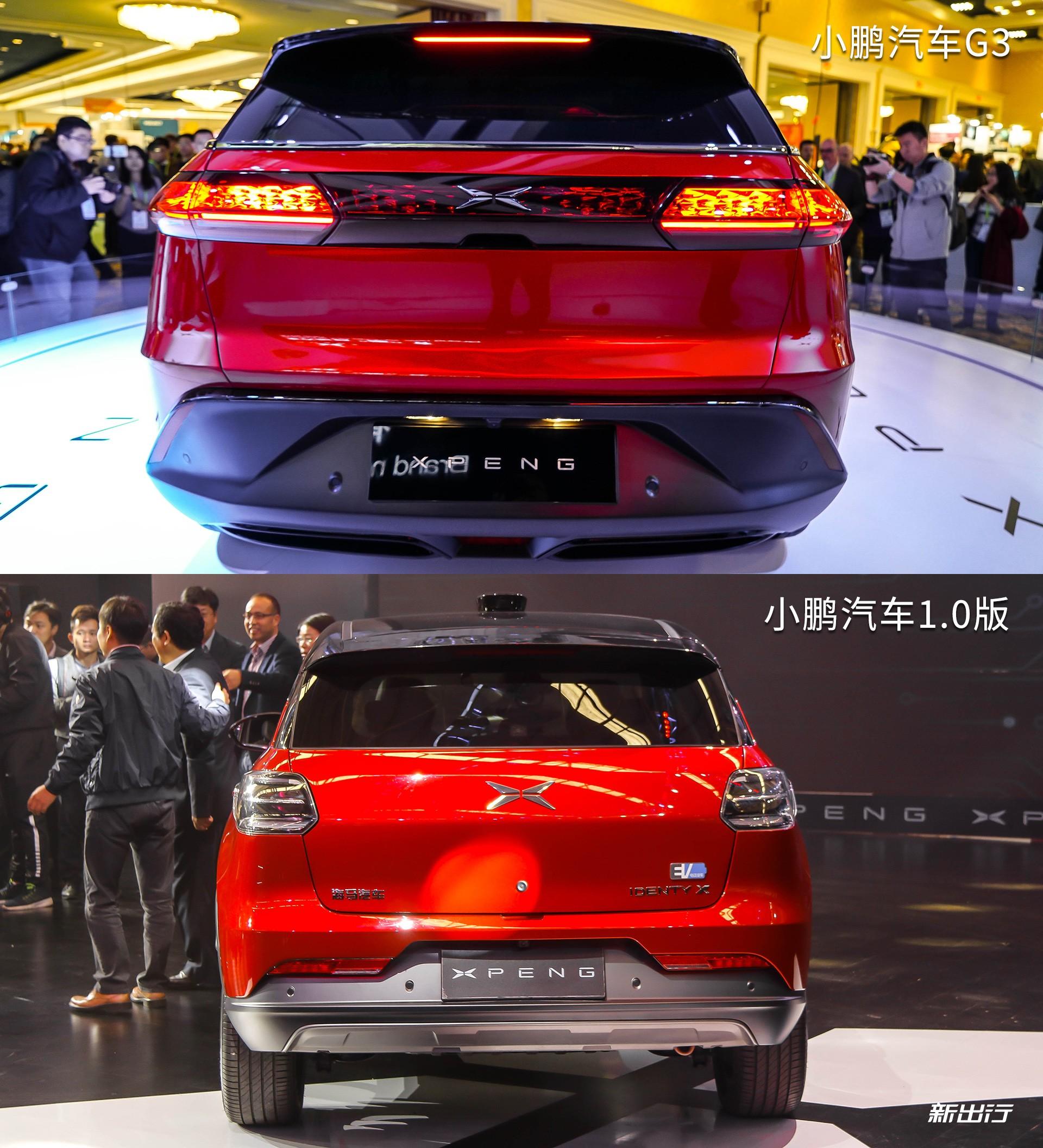 车尾造型的对比.jpg