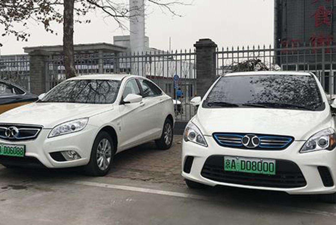 北京绿牌.jpg