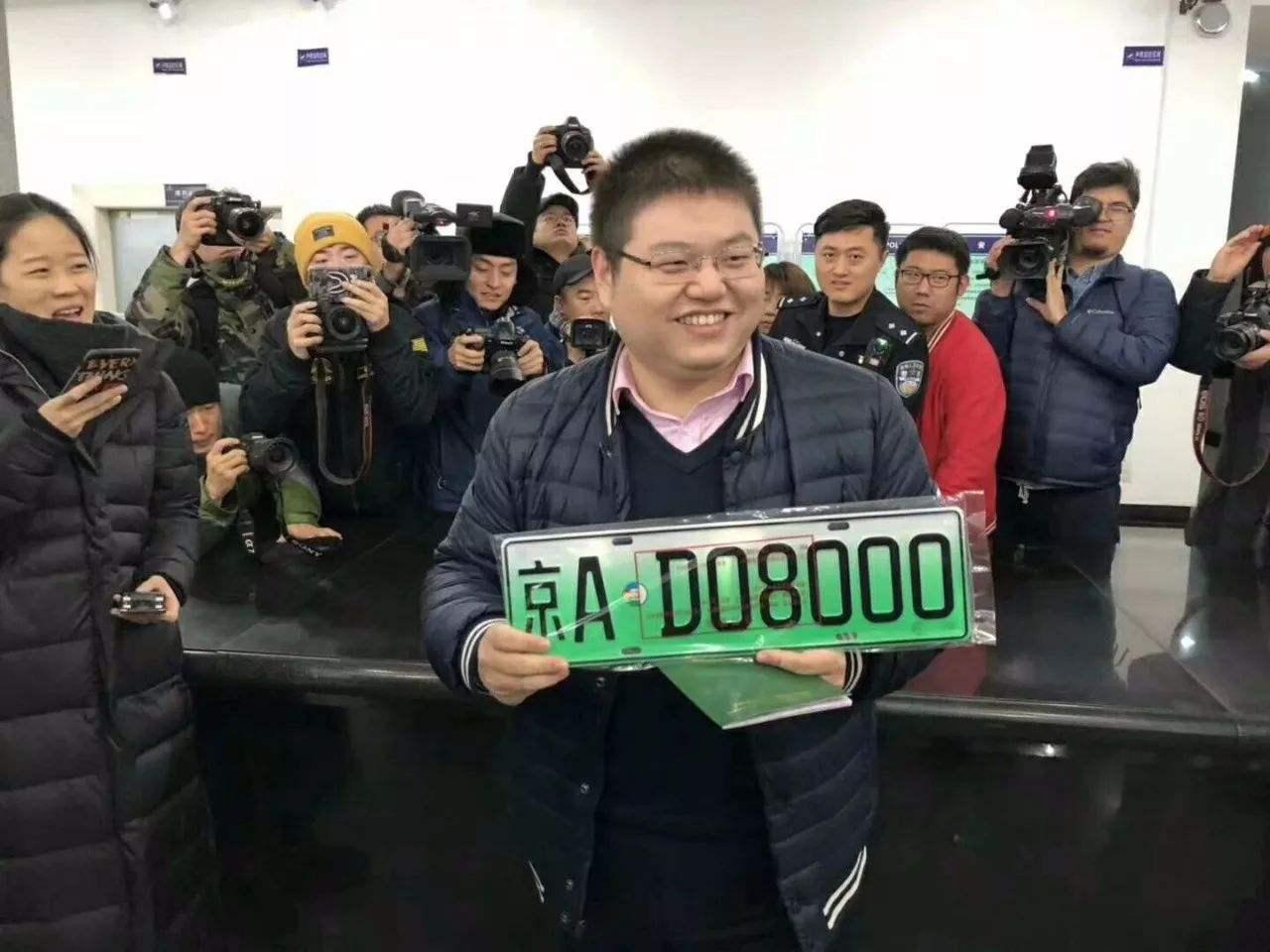 北京首位绿牌主人.jpeg